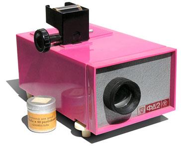 диапроектор ( фильмоскоп ) ФД-2